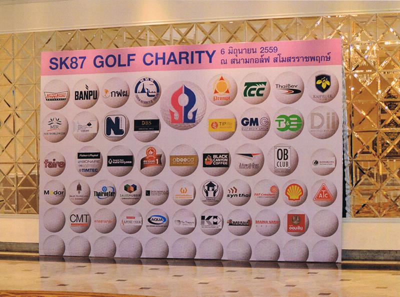 กลุ่มบริษัทไทยรีเฟอร์ร่วมสนับสนุน และเข้าร่วมแข่งขันกอล์ฟการกุศล SK87 GOLF CHARITY