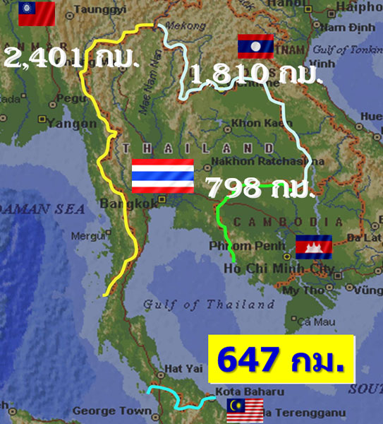 Thailand's border with its neighbours