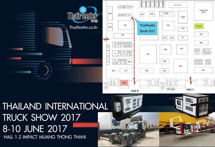 TruckShow2017
