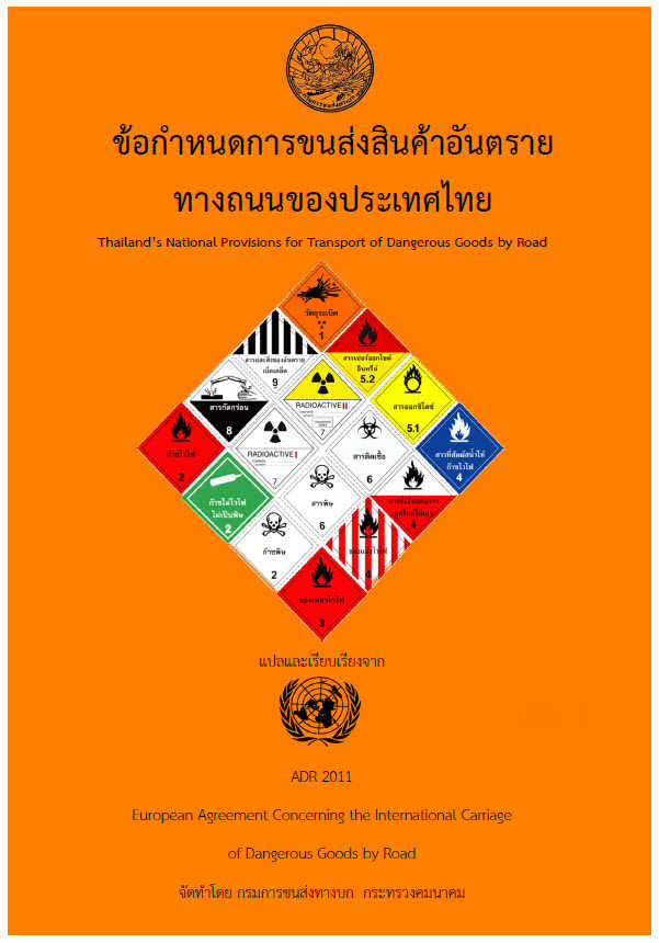 Thailand Transport of Dangerous Goods by Road
