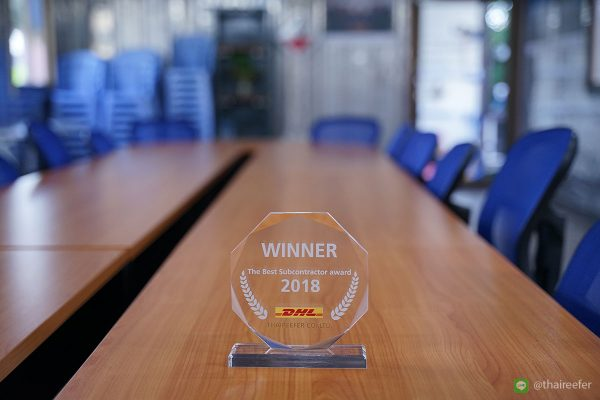 DHL best subcontractor award 2018
