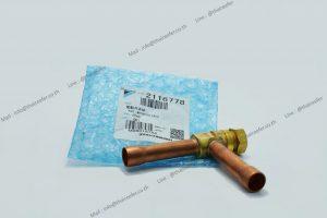 Motorized valve 2116778