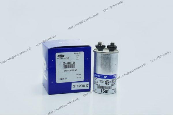 Capacitor, Motor, 15uF 22-50088-02