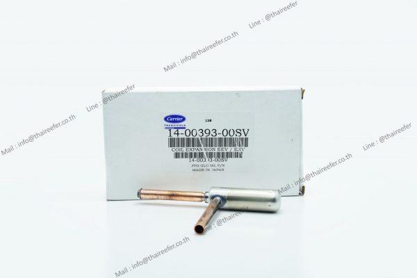 Coil Expansion EEV-EXV 14-00393-00SV