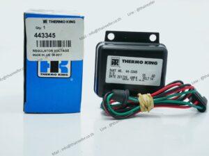 Regulator Voltage 443345