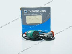 Switch-HPCO 41-3845