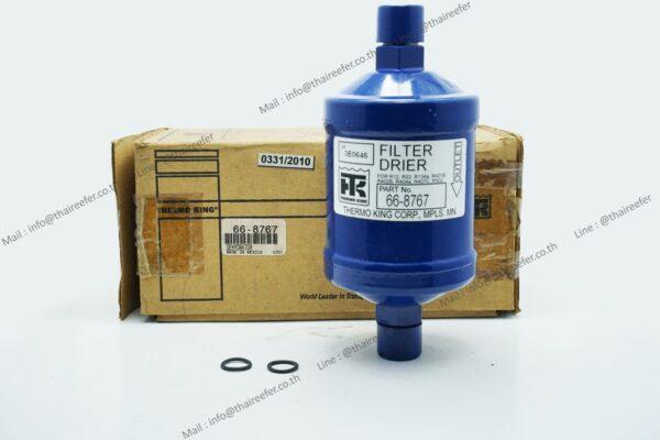 Dehydrator 66-8767