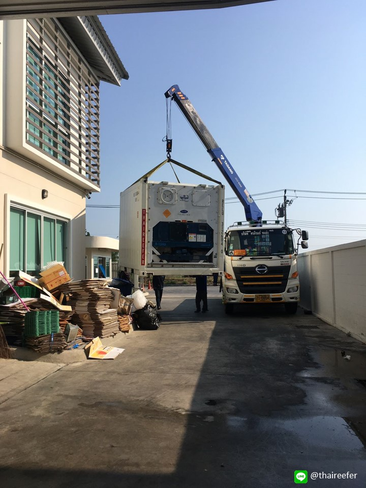 container moving services
