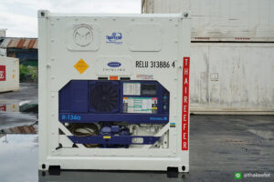 10 ft Reefer Container