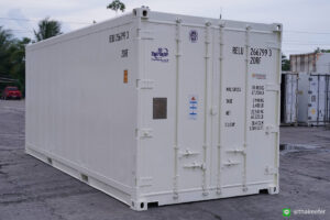 20 ft Reefer Container