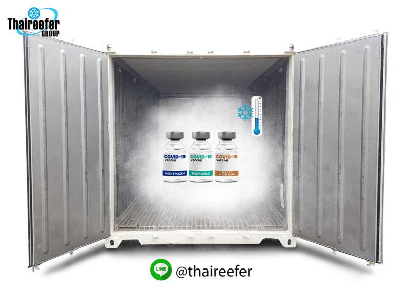 vaccine storage distribution
