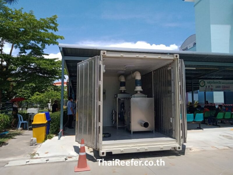 container for Covid test